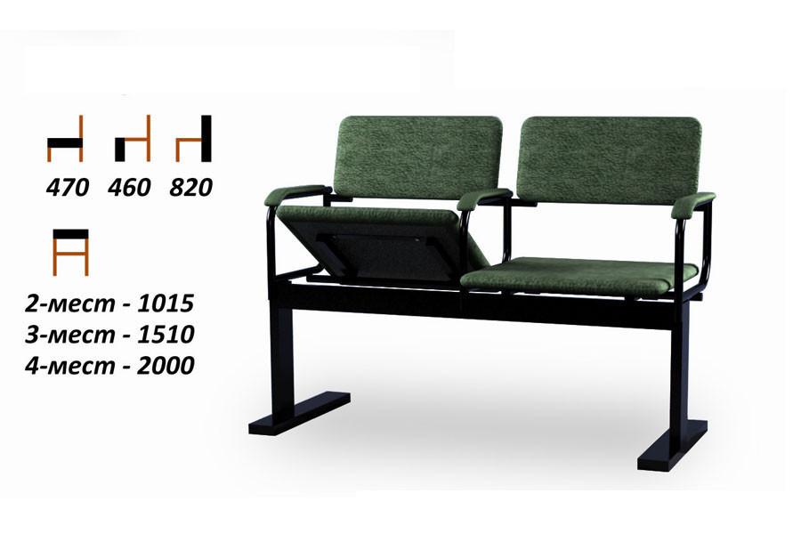 Сексионные стулья для аэропортов