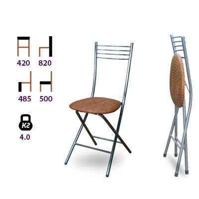 Купить стул складной металлический