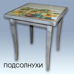 Столы с керамической плиткой и камнем - Интернет